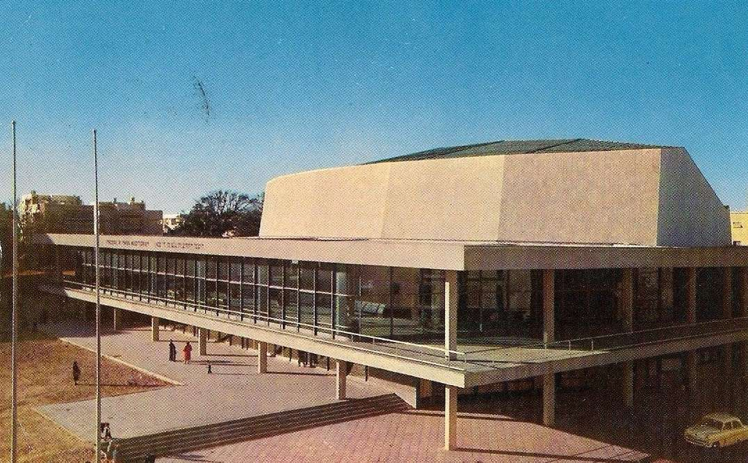 Tel Aviv, Auditorium Mann